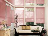 cortinas roller puerto varas